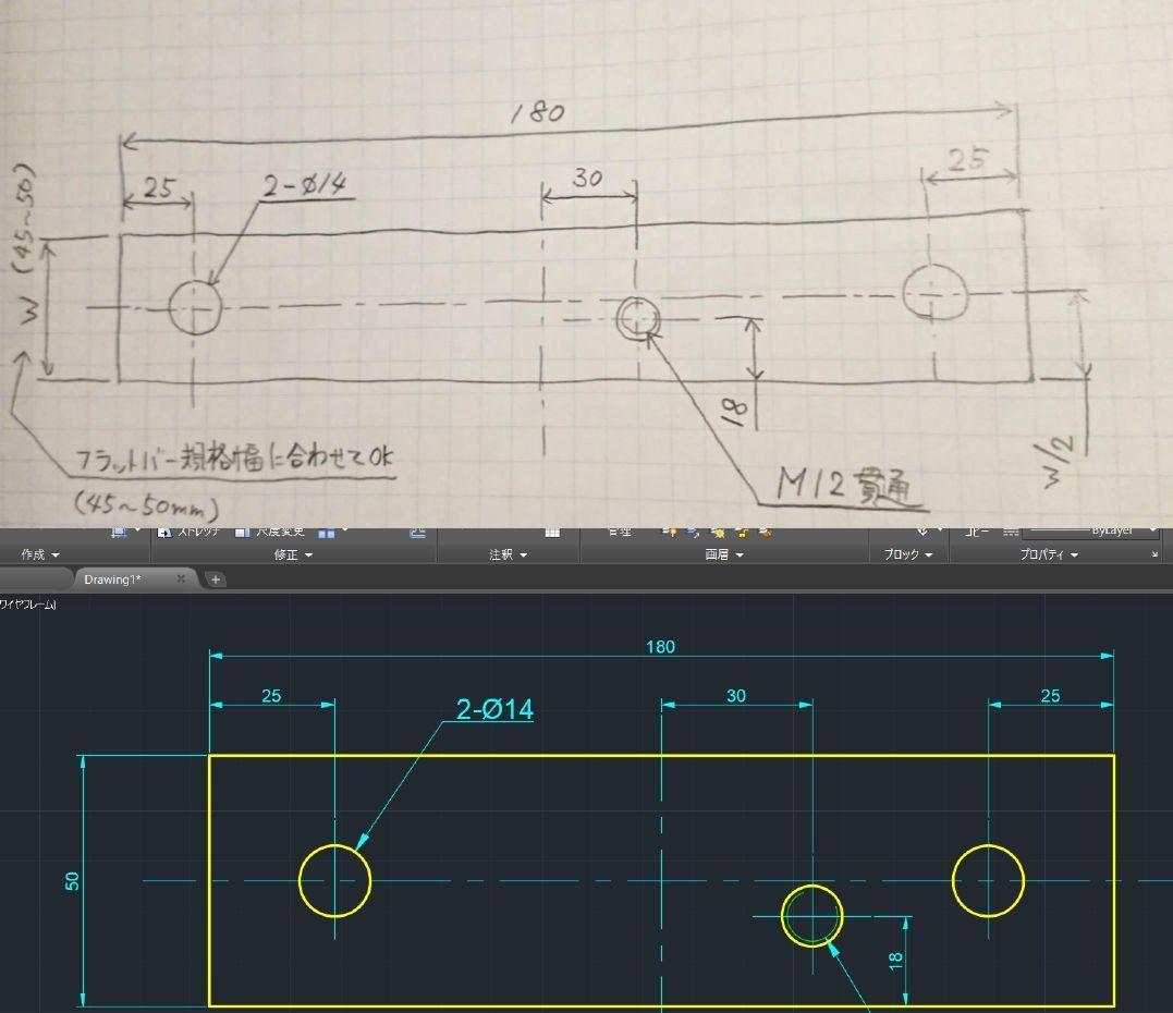 PDF 手書き図面や絵をCADデータ化します 機械設計技術者一級所有。建築図面等も対応可