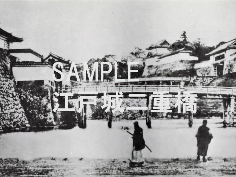 超レア!昔の写真や画像データを提供します 一味違う写真世界・古写真や画像