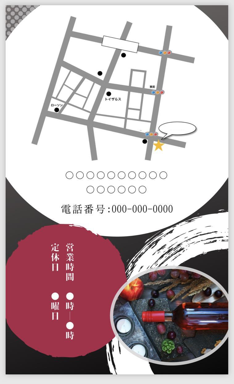 お洒落なショップカードや名刺のデザイン作成します 最短24時間以内、お洒落なカードのデザインを求めている方へ!