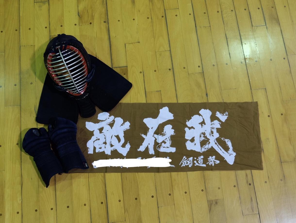 筆文字でロゴを制作します 漢字カタカナ英字イラスト承ります