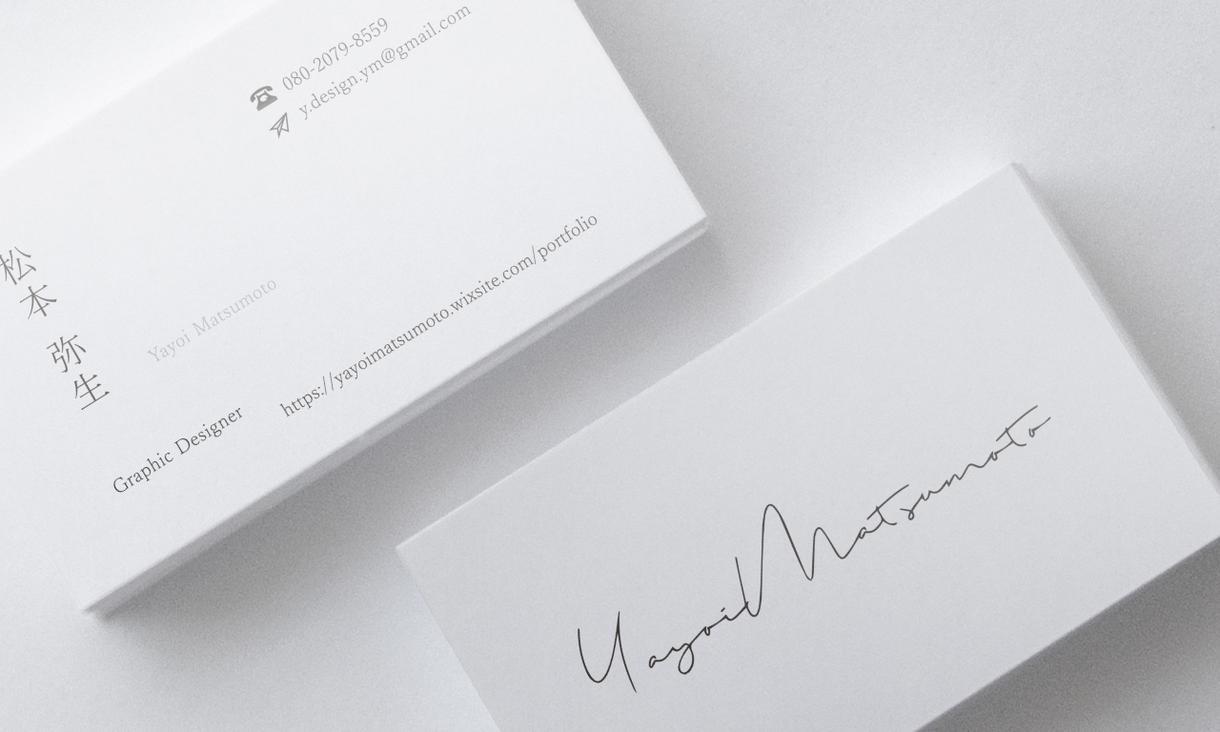 シンプルおしゃれな名刺・ショップカード作ります オリジナリティ溢れるショップカード、シンプル名刺はお任せ!