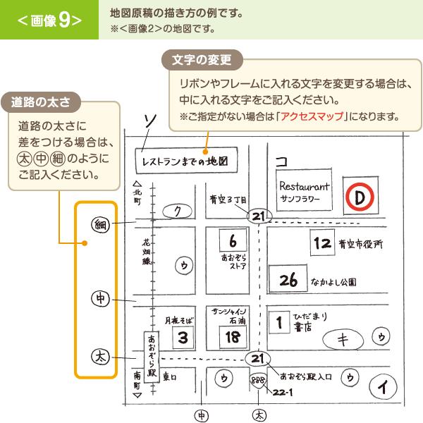かわいいイラスト地図をつくります デザイナーが作るわかりやすい地図です!チラシや名刺、HPに!