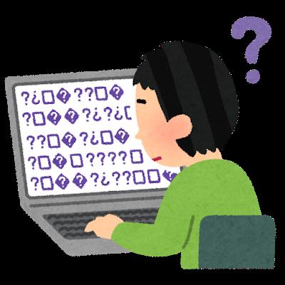 安価でホームページの簡単な修正を行います HTML・CSSを安価で修正!