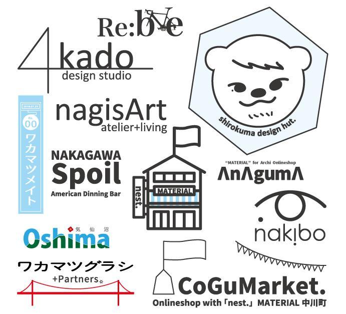 シンプルなロゴデザインします 自分のお店を持ちたい人にはショップカードもデザインします!