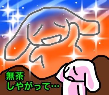 ディフォルメされたウサギのイラストを描きます SNSアイコンやプロフィール画像をお探しの方へ