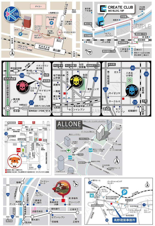 わかりやすいデザイン地図・アクセスマップ制作します お店・オフィス案内図をWEB&印刷用の高解像度ファイルで納品