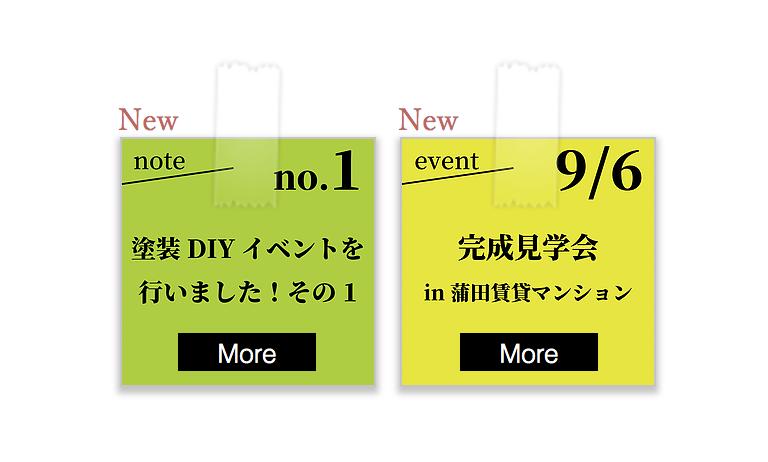 今のホームページ少しだけ良くしたい、を叶えます 実際にWIXを使ってデザイン事務所のホームページを運用中!