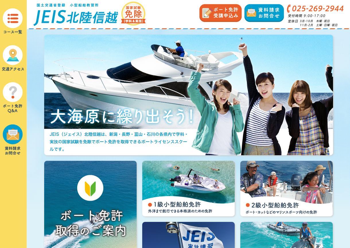 Webサイトのデザインを致します イメージに合ったデザインをご提案致します。