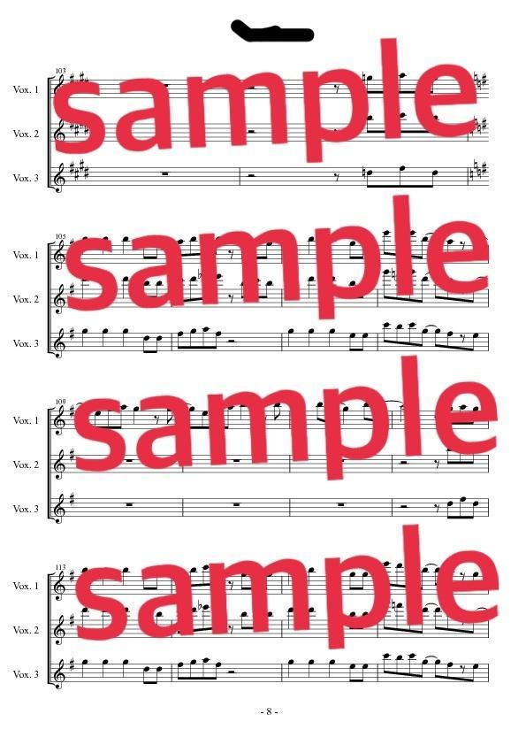 即日!正確な耳コピで譜面を書きます 譜面が必要な方へ。最短半日で譜面を書き上げます!耳コピ正確!