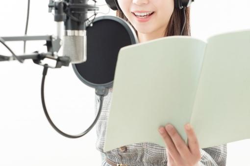 女性声優が朗読・ナレーションを格安で録音いたします 聞き手の感情に訴えかける朗読、ナレーションが得意です。