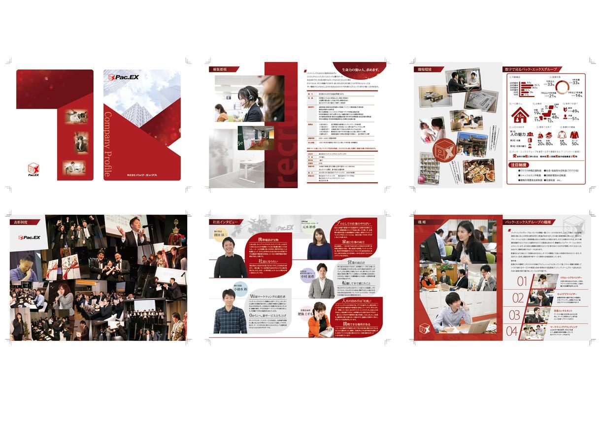 A3二つ折り】サービス案内パンフレット作ります 情報整理からお客様に伝わる広告をご提案いたします!