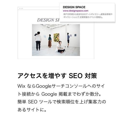 wixでオシャレな個人のWebサイトを作成します ブログやSNSもおまとめ!セルフメンテが簡単でおススメ!