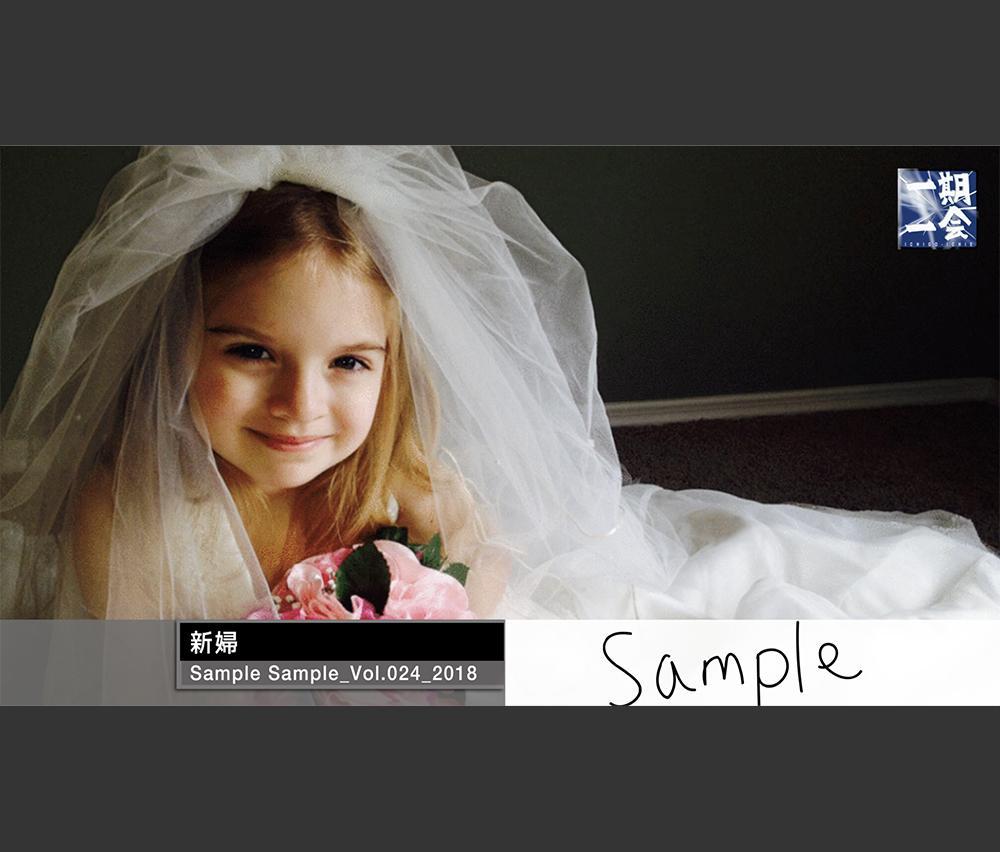 完コピ!情熱大陸風動画を作ります 結婚式のプロフィールや卒園式イベントのオープニングにおすすめ