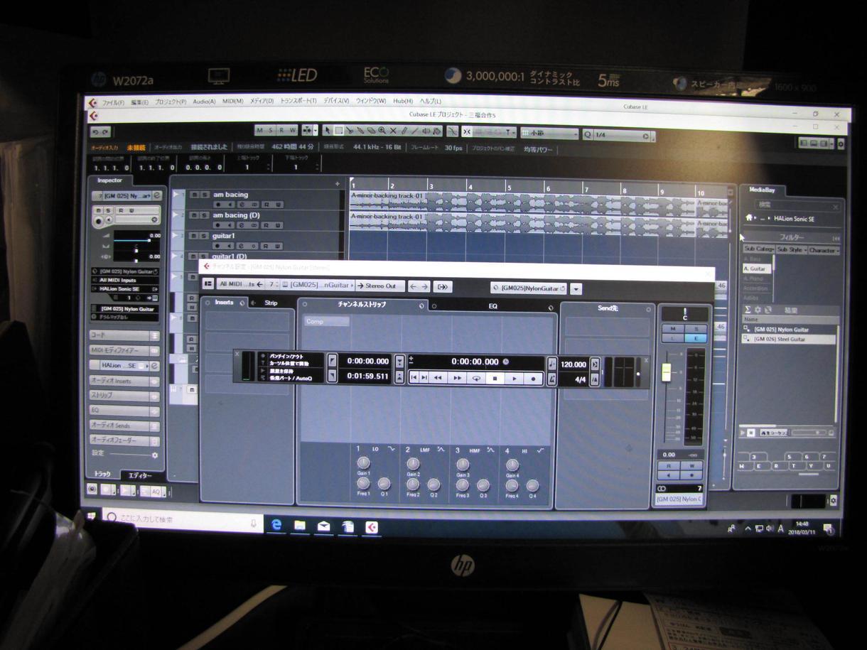 作曲・アレンジ・全ジャンル音源製作いたします 鼻歌や弾き語りの曲、オリジナルの曲欲しい方々に! イメージ1