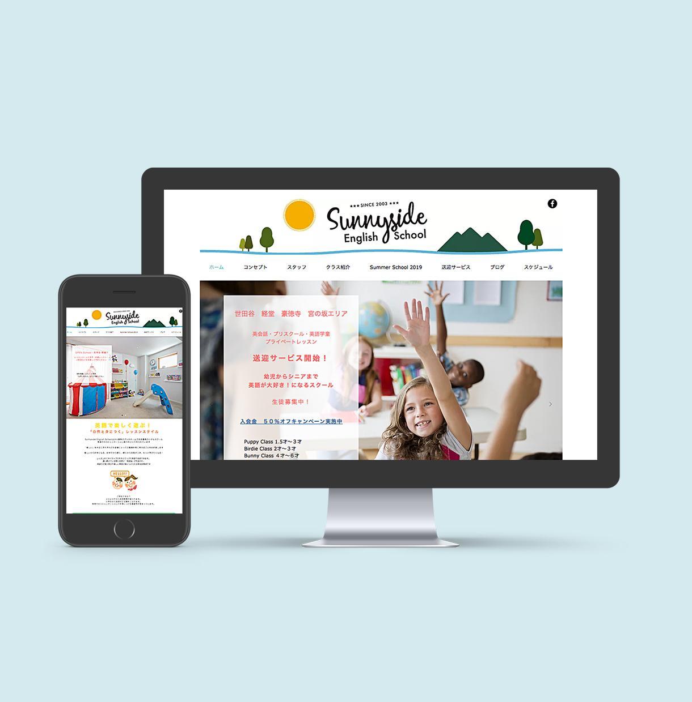 Wordpressで手書き風ホームページ作ります スマホページも同時対応!手書き風で親しみやすいホームページに イメージ1