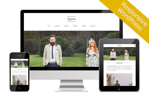 デザイン性に優れた高品質なホームページ制作します SEO対策・スマホ対応・簡単更新の機能もご制作いたします。