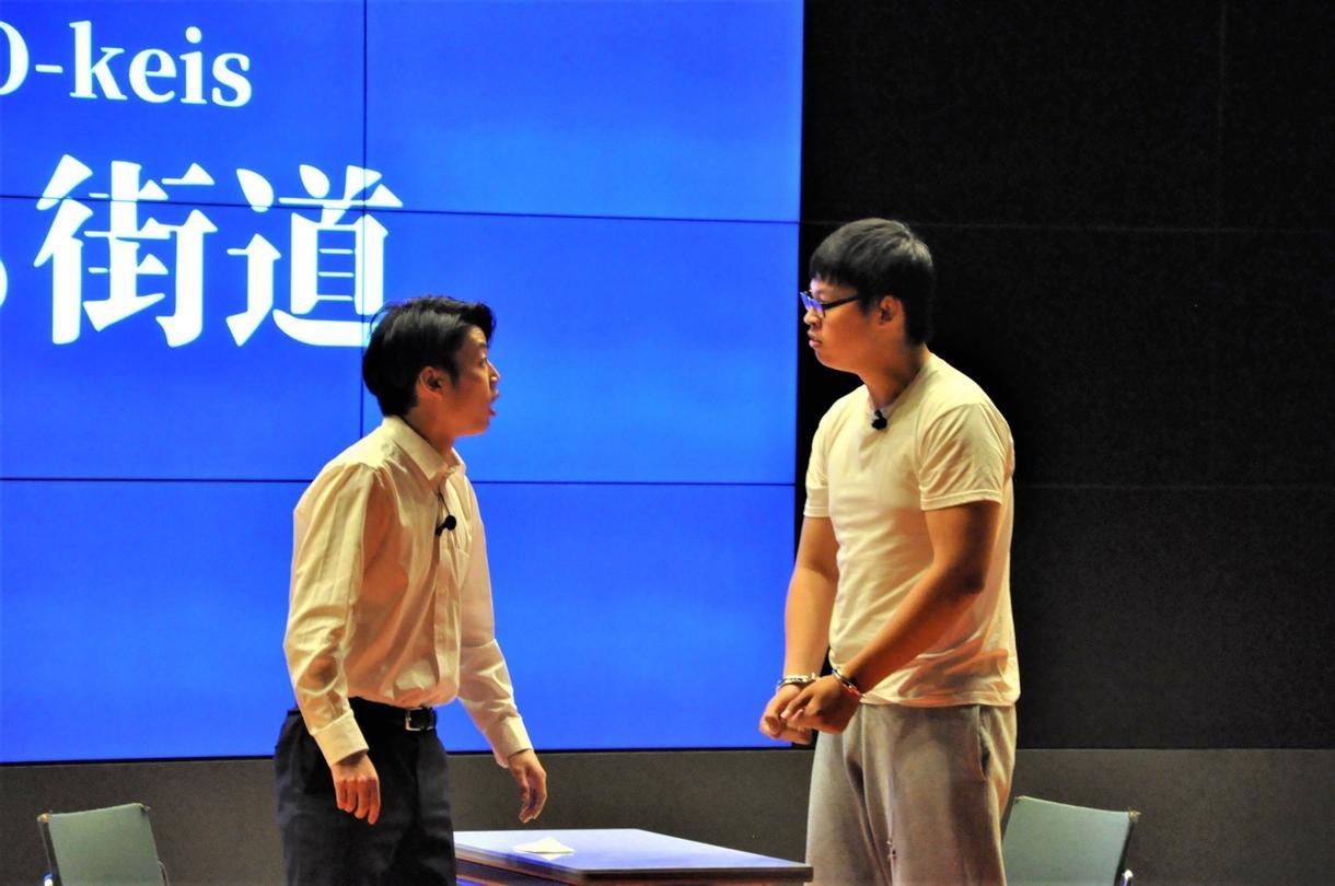 現役慶應生芸人がお笑いの作り方・見方を教えます お笑いはもっと面白くなる。お笑いファンの、一歩先へ。 イメージ1