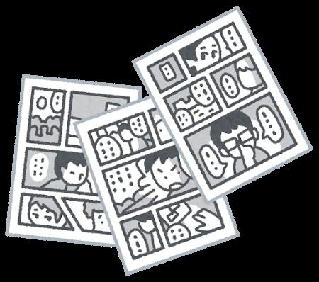 漫画編集経験者が講評・アドバイスします 原稿・ネーム・原作文章など。編集者のアドバイスを求める方へ!