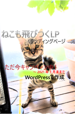 LP(ランディングページ)制作致します イメージキャラクターORロゴ作成サービス致します。 イメージ1