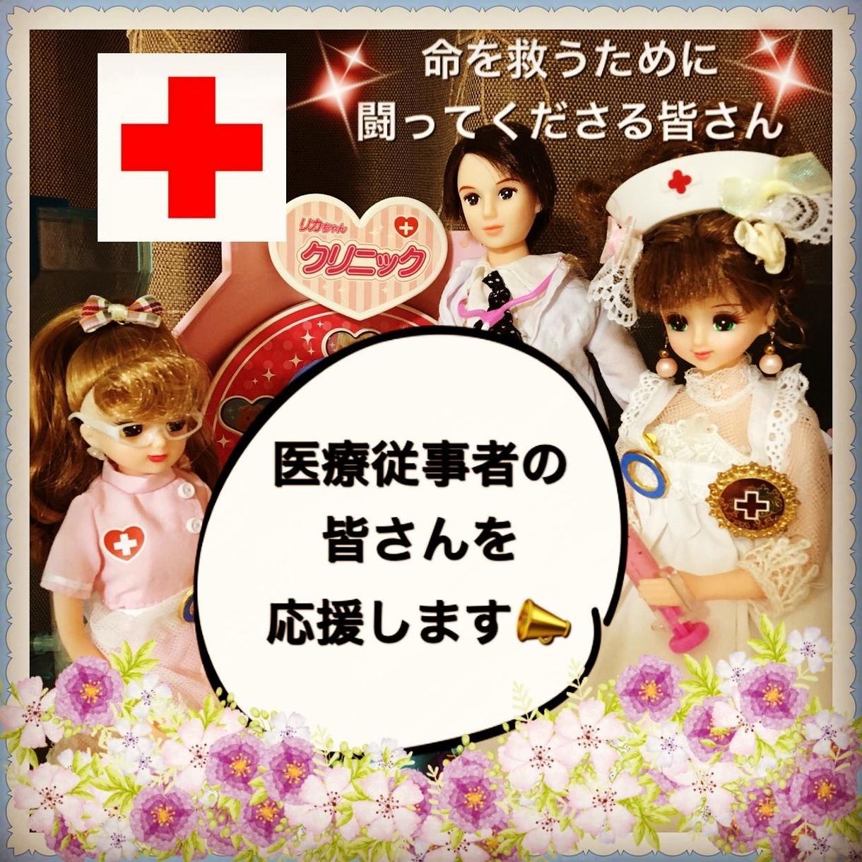 リカちゃん人形の広告を作ります リカちゃん人形の画像で企業広告を作ります。 イメージ1
