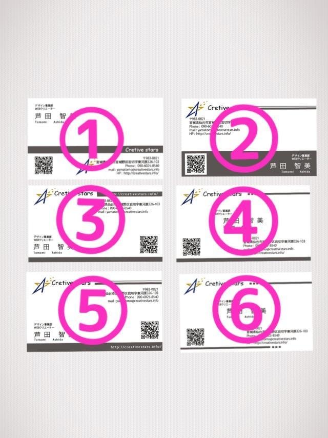 ビジネス用名刺デザインデータを販売致します 幼稚園、小学校PTA活動などにも☆