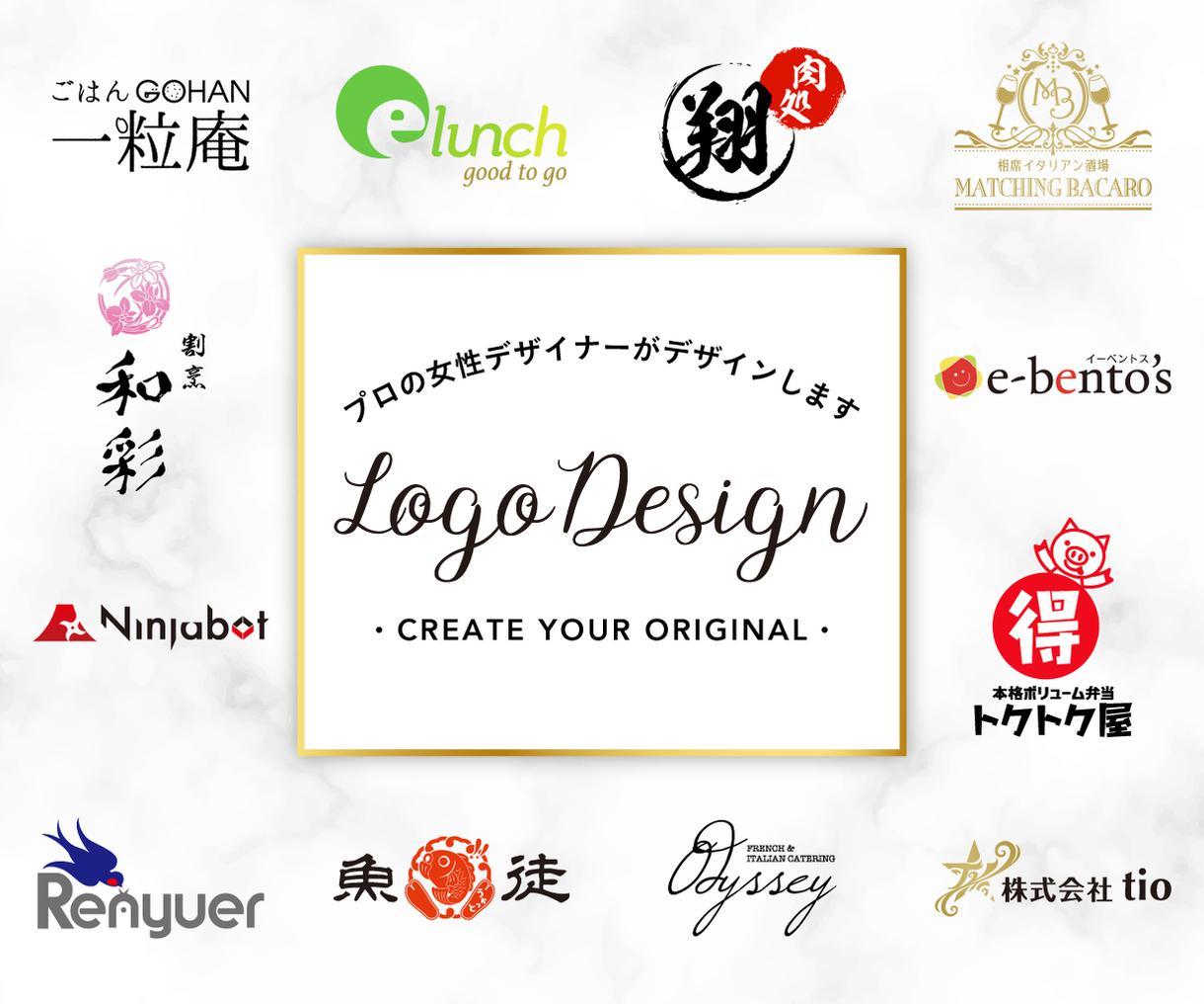 プロの女性デザイナーが伝わるロゴをデザインします コンセプトを大切に永く愛用できるハイクオリティなロゴをご提案