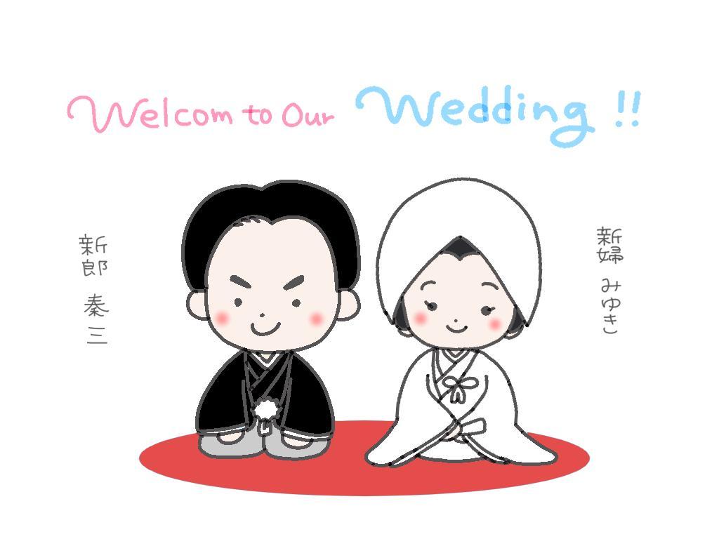 結婚式 ウェルカムボード作成します ゆるカワ デフォルメ似顔絵!かわいい! イメージ1