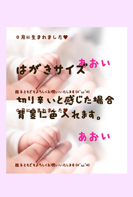 親子名刺作ります お外デビュー!親戚へのご挨拶!印象残してみませんか(^^♪
