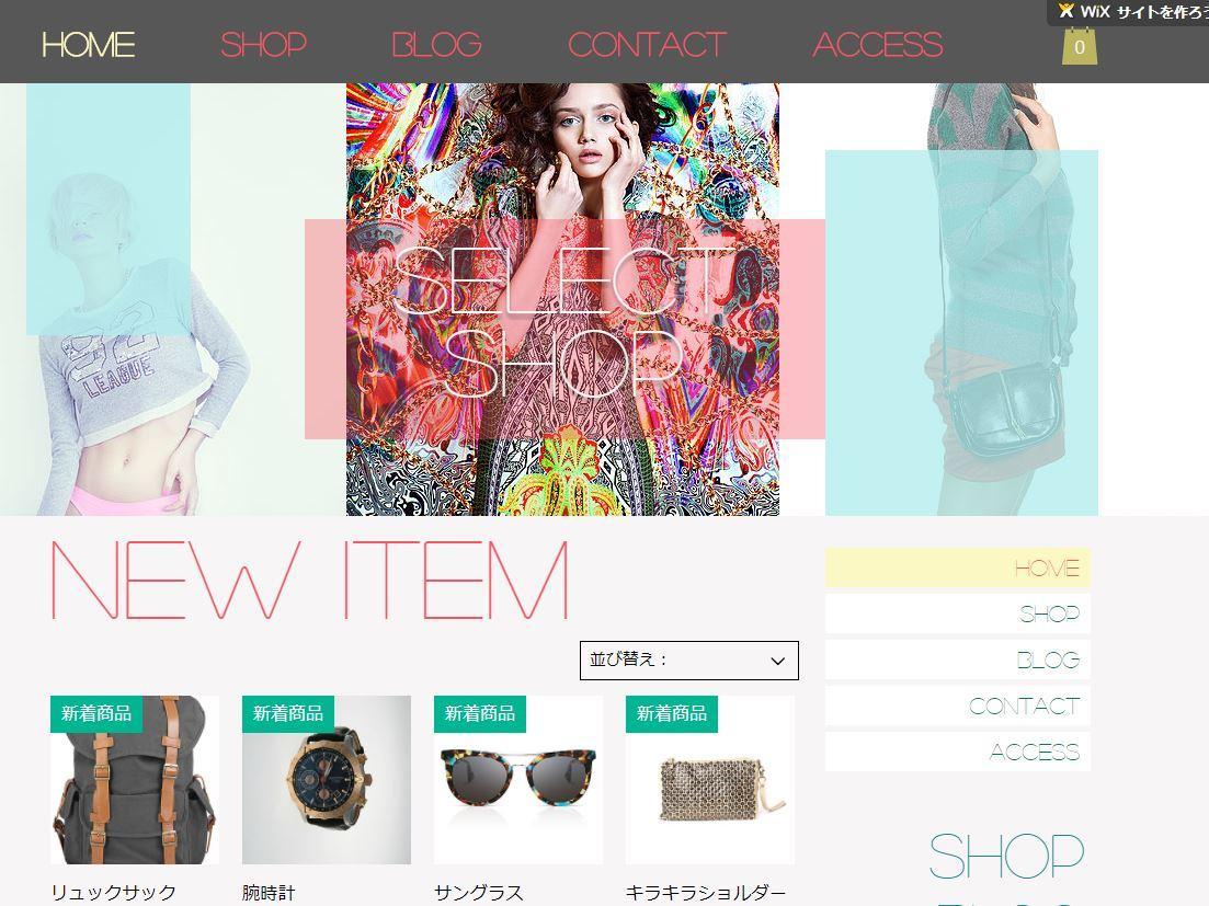 おしゃれなネットショップサイトを作成します 管理も更新も簡単なネットショップを1万円で作成します!