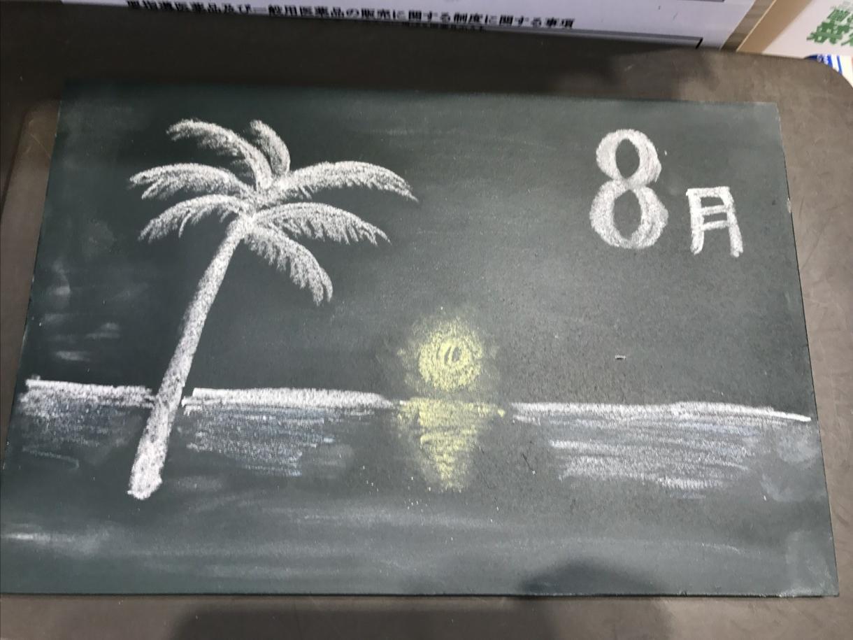 POP・ウェルカムボード描きます ポップ職人が手書きで描く黒板アート