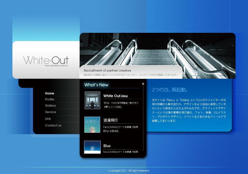 紙媒体からWeb、CG、フォト、イラスト、映像に至るクリエイティブワークに対応いたします。