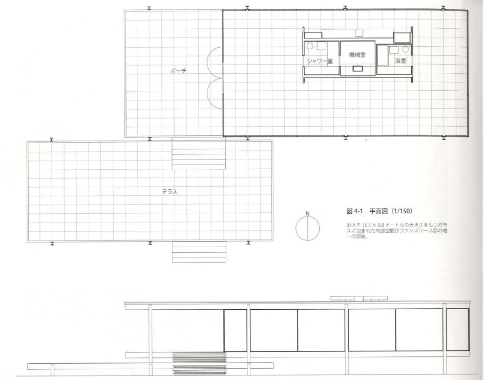 建築CGパースを作成したい方に基本操作を教えます 学生、初心者の方必見です。3dsmaxモデルリング編