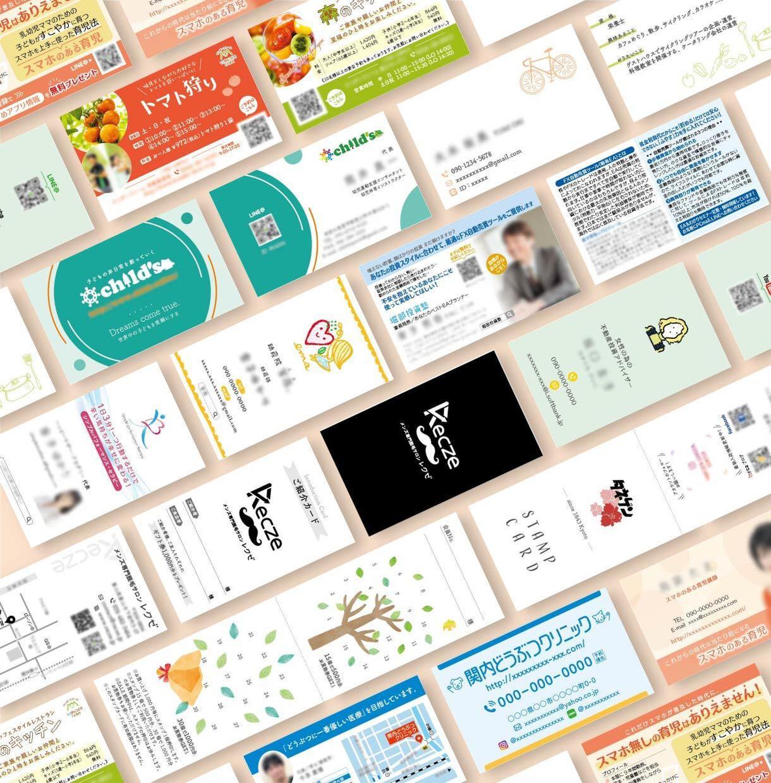 名刺/カード デザインいたします お仕事やプライベート用の名刺をお作りします! イメージ1