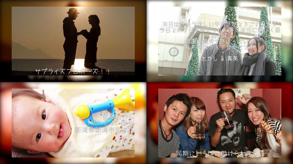 ご自身で簡単にiPhoneで結婚式映像作れます プロフィール、オープニング自作しませんか?