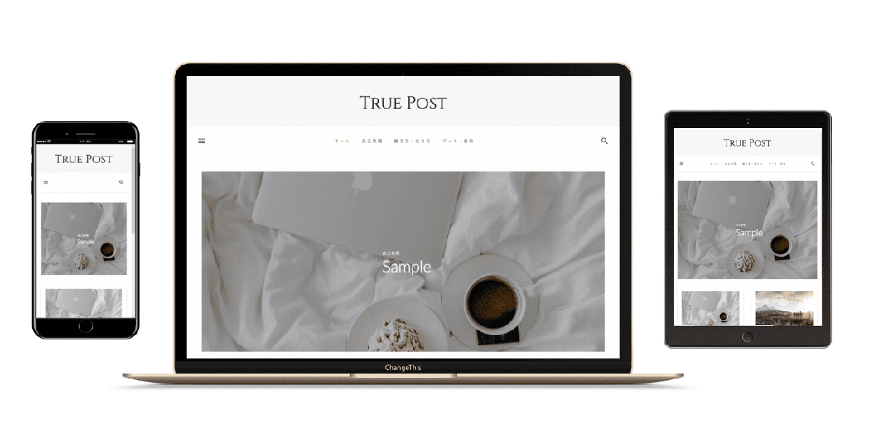 ブログ制作を1からコンサルティング&サポートします ワードプレスで長期運営&収益化!最適なサイト構築をお手伝い