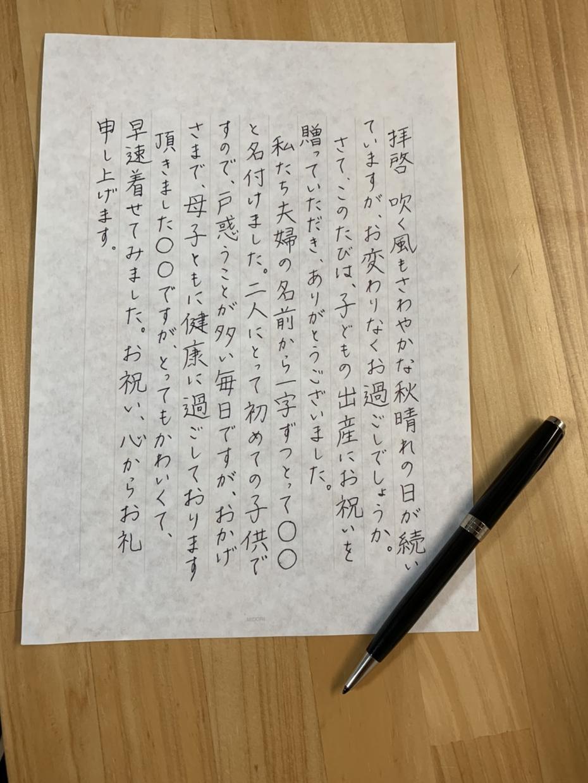 代筆即日対応(速達料金込み)ます 手紙代筆を丁寧に迅速(翌日朝配送手配)に対応いたします イメージ1