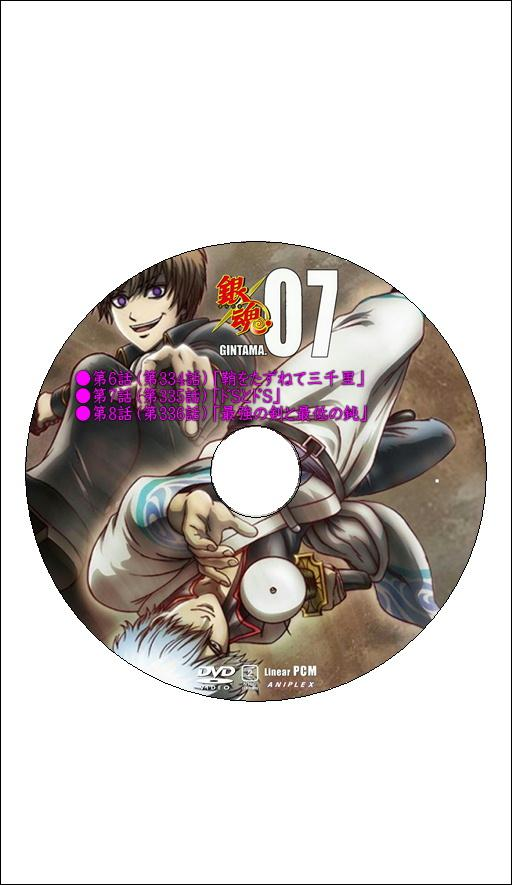 DVDやCDのラベル&フォトムービー作ります 思い出のひとコマをラベルやフォトムービーにします!!