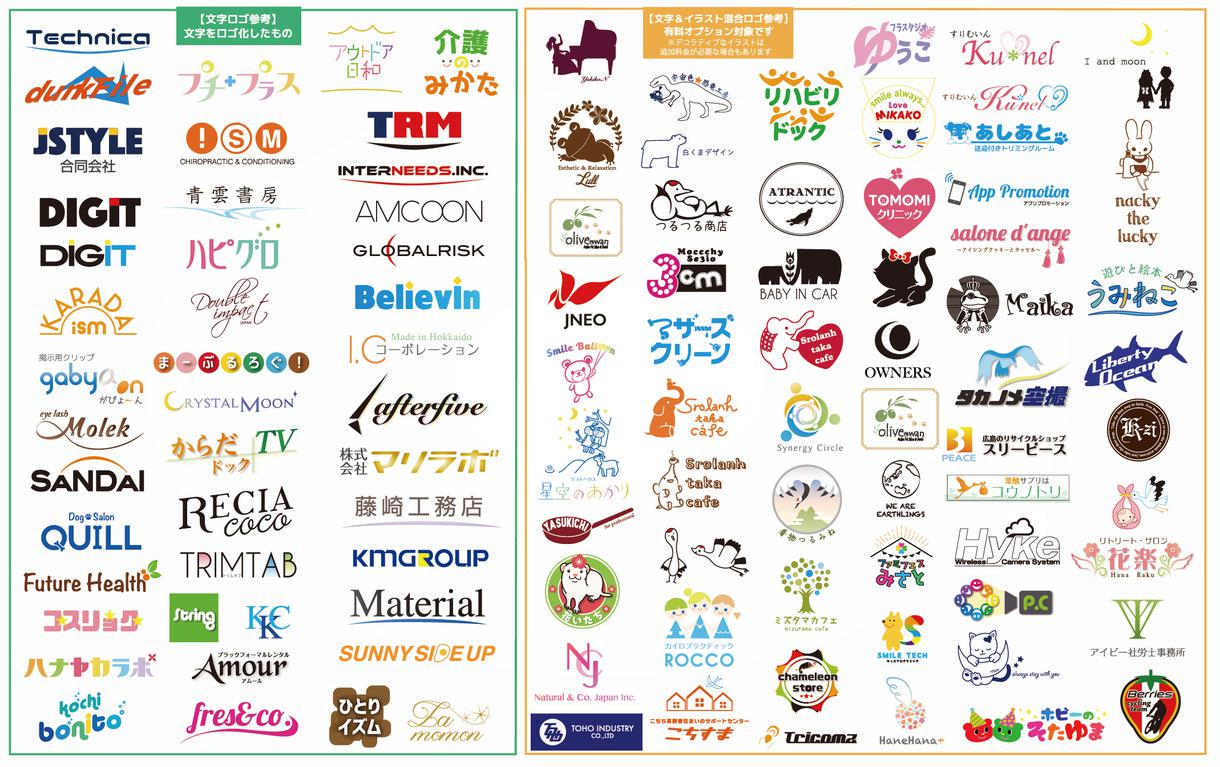 謝恩祭★特別価格!ロゴイラストの作成します 会社やお店・チームのロゴやお店・会社のロゴイラスト作ります!