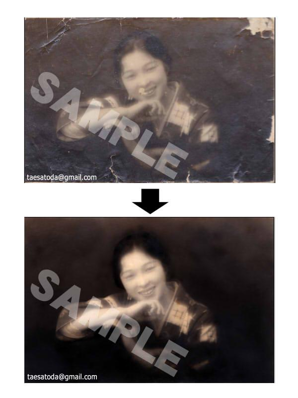 痛んだ写真、昔の写真のデータを綺麗に修復します データなら元写真を痛めることはありません!