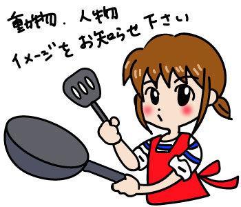 動物★女の子★アイコン、挿絵お描きします ゆるくかわいいテイストのイラストです