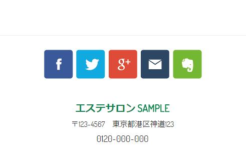 Jimdo←→Facebook連携設定代行します 【Jimdoご利用の方】Facebookもご利用の方に最適!