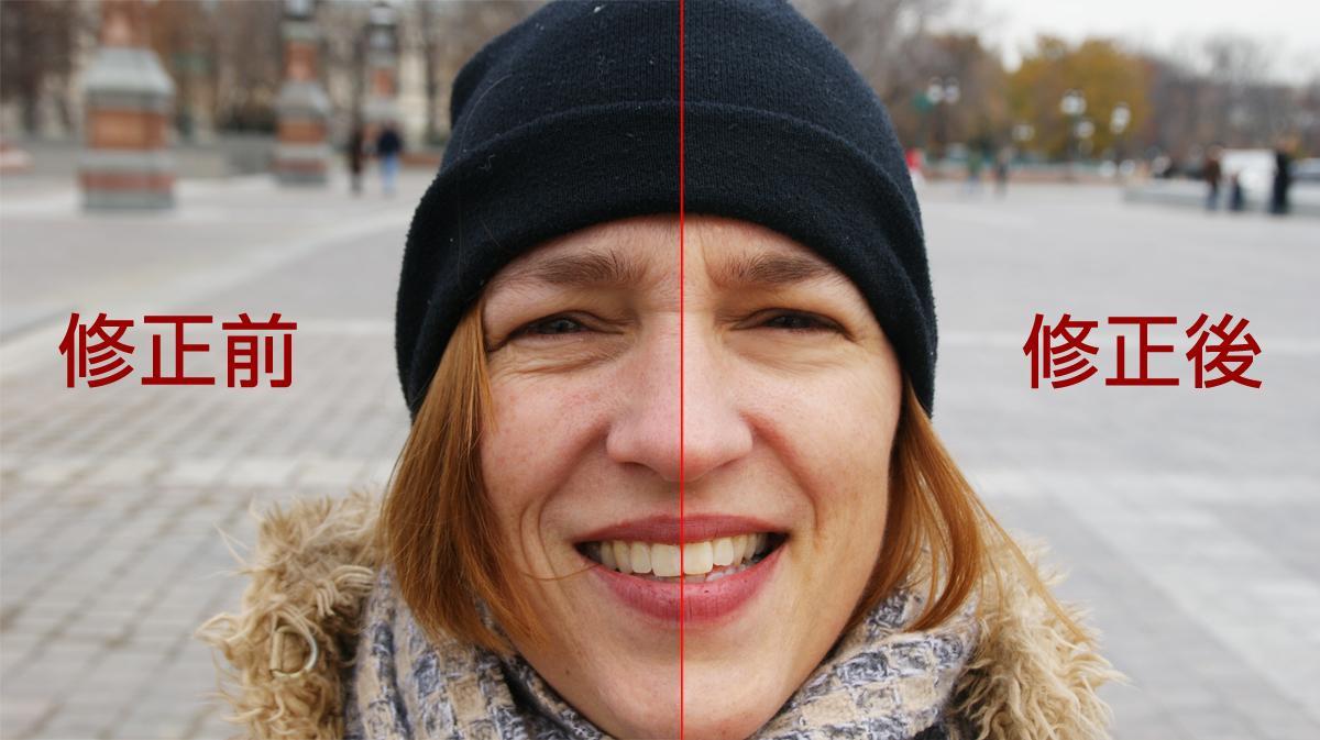 自然な感じで写真の修正(フォトレタッチ)します SNSのアイコンに使いたい、など写真のデータを修正します