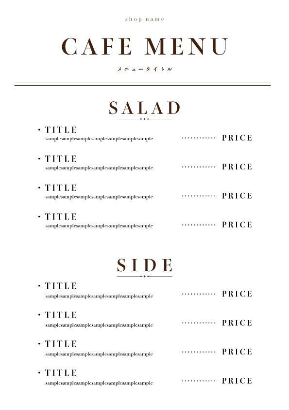飲食店のメニュー表(完成品)配布します おしゃれなメニュー表を作りたい飲食店様向け
