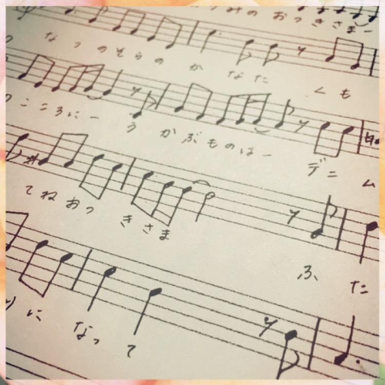 耳コピで歌唱パートの楽譜作ります !手書きですが丁寧にお作りいたします! イメージ1