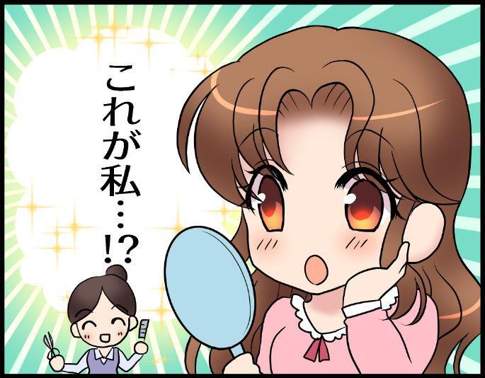企業OK!ブログ・動画・広告に!1コマ漫画描きます かわいいミニキャラで人目を引く見出しやサムネに イメージ1