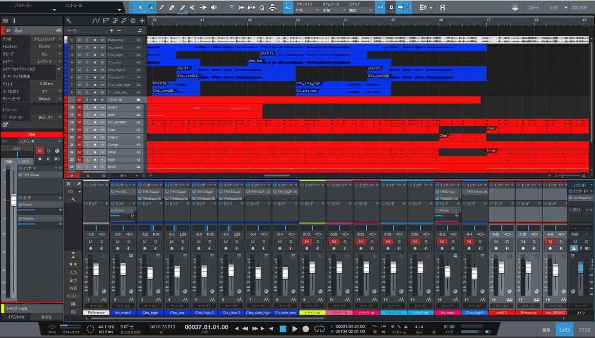 歌ってみたボーカルのピッチ修正&ミックスします プロクオリティであなたの音源がグンとレベルアップします! イメージ1
