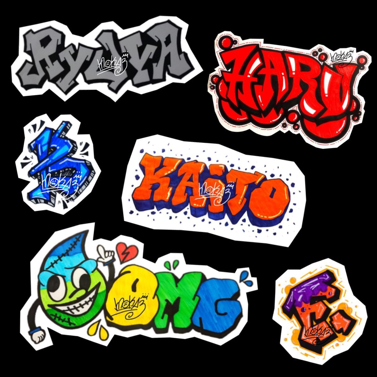 ロゴのデザインをします 名刺やTシャツなどのデザインをお探しの方へ