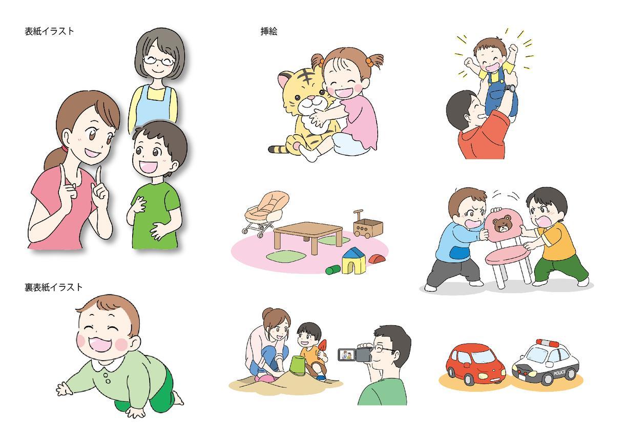 挿絵作成いたします 冊子や広告に最適!親しみやすい絵柄でお描きします