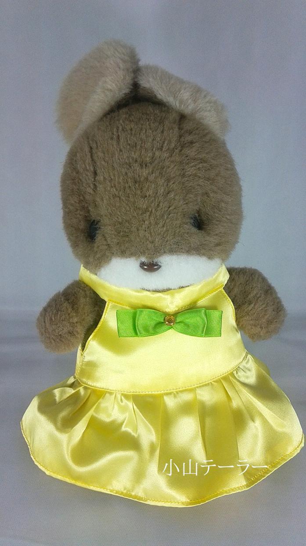 手作り ぬいぐるみ服(黄色)販売します うさぎのぬいぐるみ サンアロー ラッキーM