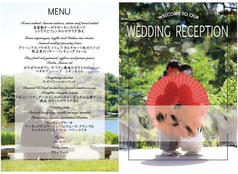 こだわりの結婚式用プロフィールブック作ります 完全オーダーメイド、結婚式用プロフィールブック